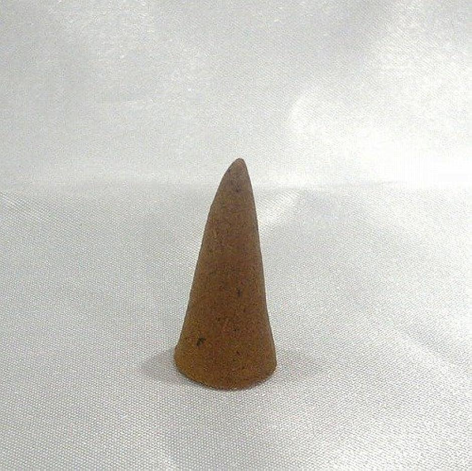 インデックス機転フェデレーション白檀の三角香(コーン) 小 15個セット