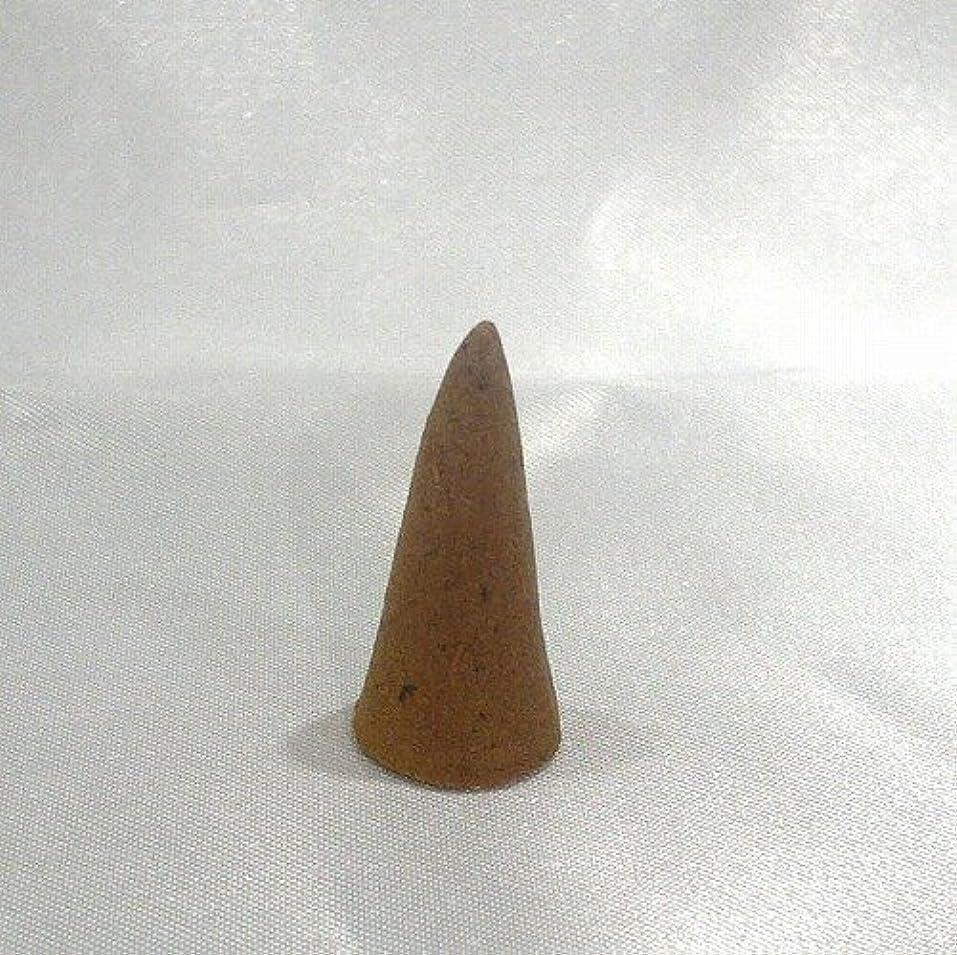 未満補体追放白檀の三角香(コーン) 中 15個セット