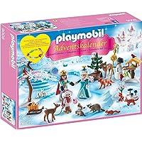 Playmobil(プレイモービル) アドベントカレンダー お城の園内での王女 9008 [並行輸入品]