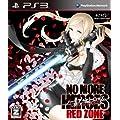 ノーモア★ヒーローズ レッドゾーン エディション【CEROレーティング「Z」】 - PS3