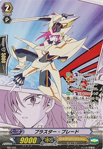 ヴァンガード/PRカード コミックス仕様「ブラスター・ブレード」
