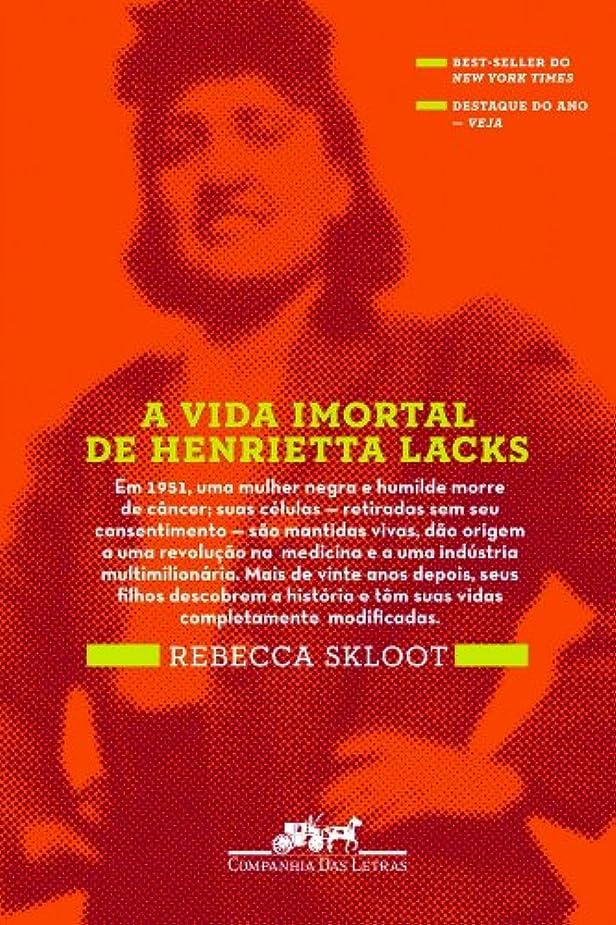 在庫料理をする将来のA Vida Imortal de Henrietta Lacks