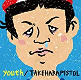 youth 画像