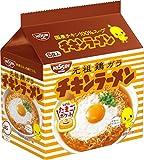 Best ラーメン - 日清 チキンラーメン 5食P Review