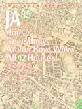JA NO.85 アトリエ・ワンの全42住宅