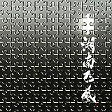 パズル(初回限定盤)の画像