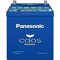 Panasonic ( パナソニック ) 国産車バッテリー Blue Battery カオス 標準車(充電制御車)用 N…