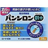 【第2類医薬品】パンシロン01プラス 28包