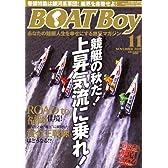 Boat Boy (ボートボーイ) 2007年 11月号 [雑誌]