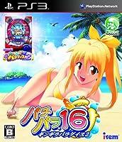 パチパラ16 ~ギンギラパラダイス2~ - PS3