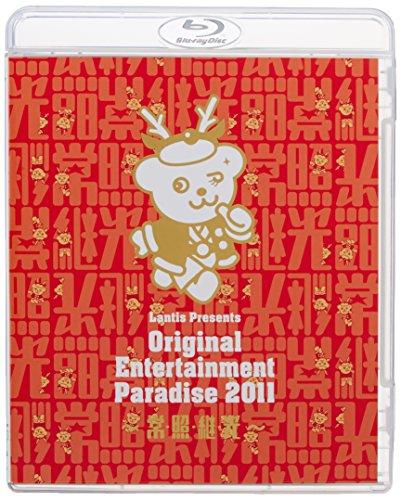 Original Entertainment Paradise-おれパラ- 2011〜常 照 継 光〜 LIVE BD Blu-ray
