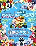 LDK (エル・ディー・ケー) 2015年 07月号 [雑誌] 画像