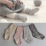 surprise 秋冬 ベビー ソックス 靴下 4足組 10〜13cm 8ヶ月〜2歳くらい ミックスカラー