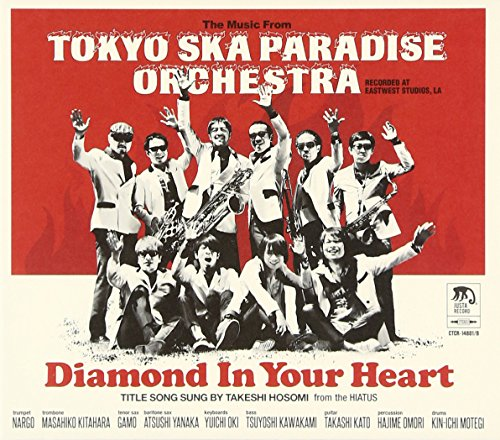 Diamond In Your Heart  (AL+DVD)