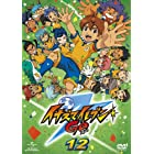 イナズマイレブンGO 12 [DVD]