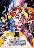 宇宙海賊ミトの大冒険:コンプリート・コレクション 北米版 / Space Pirate Mito Complete Collection 1 & 2 [DVD][Import]
