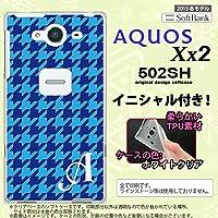 502SH スマホケース AQUOS Xx2 カバー アクオス Xx2 ソフトケース イニシャル 千鳥柄(大) 青 nk-502sh-tp919ini C