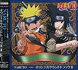 NARUTO -ナルト- オリジナルサウンドトラックII