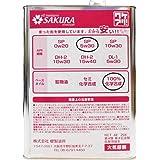 【訳あり オイル缶】 エンジン オイル SP 5W-30 (100% 化学合成油) 4L缶
