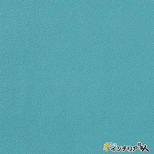 生のり付き壁紙/1m単位 カット販売/東リ/パワー1000/不燃認定[カラー&ベーシック]/【CC-WVP7068】/JQ