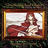 Celtic Adventure Sound Collection Expanded Edition~RPGツクール(R)音素材集~|ダウンロード版