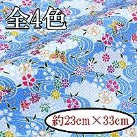 【INAZUMA】ちりめん金彩はぎれ/カットクロス 約23×33cm 桜 TGK-K-5873G緑