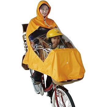 マルト(MARUTO) 自転車屋さんのポンチョ 窓付 D-3POW オレンジ