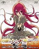灼眼のシャナIII-FINAL- Blu-ray BOX<初回限...[Blu-ray/ブルーレイ]