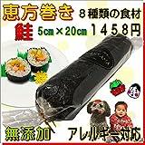 2020年 犬用の恵方巻き (鮭, フルサイズ 5cm×20cm) 太巻き,節分に 8種類の食材で無添加で豪華 アレルギー対応