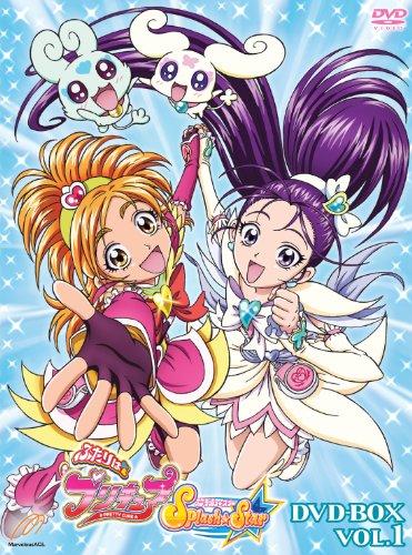 ふたりはプリキュアSplash☆Star DVD-BOX vol.1 【完全初回生産限定】
