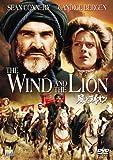 風とライオン [DVD] 画像