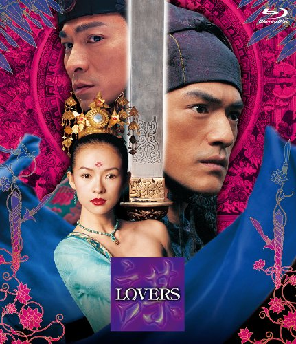 LOVERS Blu-ray