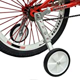 Little World Bicycle Training Wheels, Variable Speed Bike Training Wheels Bicycle Stabilizers Mounted Kit for Kids Bike of 18