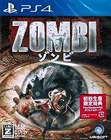 PS4 ZOMBI 【CEROレーティング「Z」】 初回生産限定特典 PlayStation©4のオリジナルテーマ 付