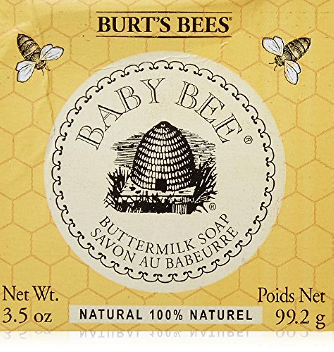 打ち負かすボートセマフォバーツビーズ BURT'S BEES Babybee バターミルクソープ 99g