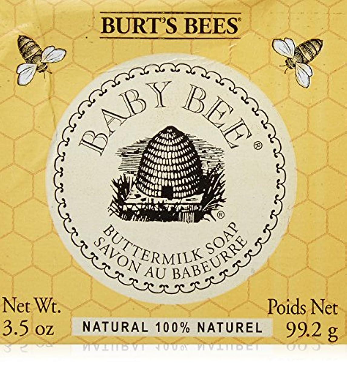 フィヨルドポーチかかわらずバーツビーズ BURT'S BEES Babybee バターミルクソープ 99g