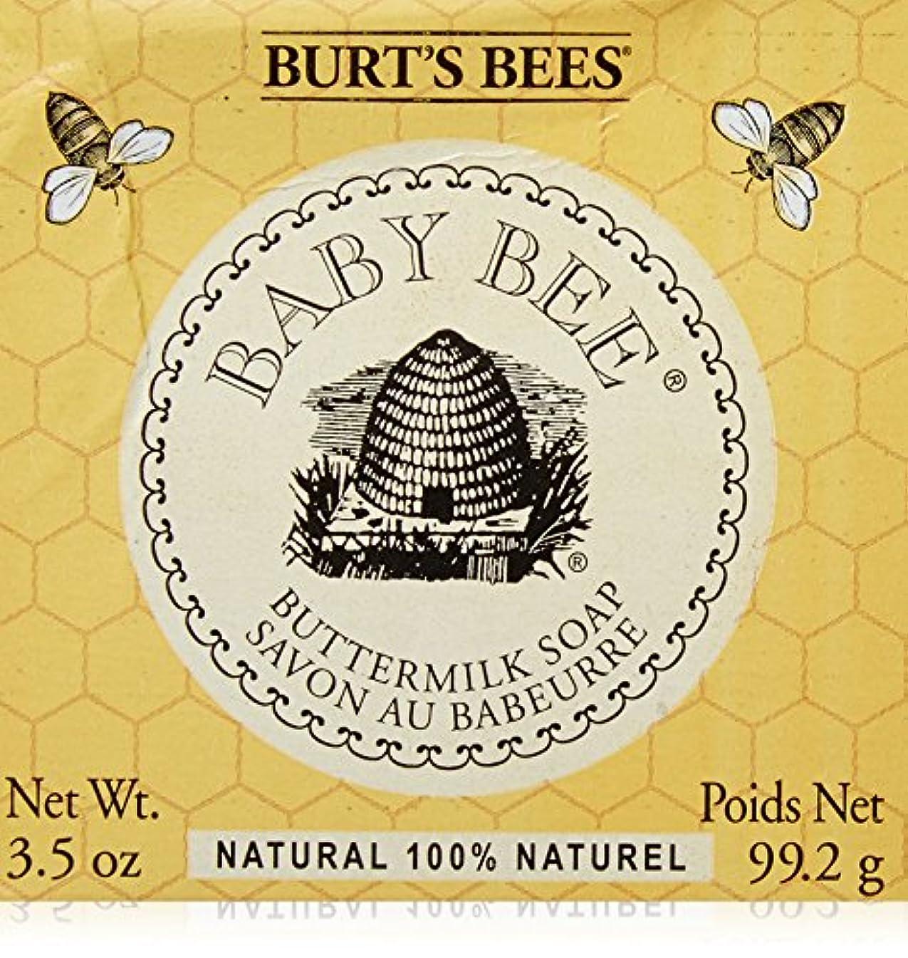 学習者押し下げるアトムバーツビーズ BURT'S BEES Babybee バターミルクソープ 99g