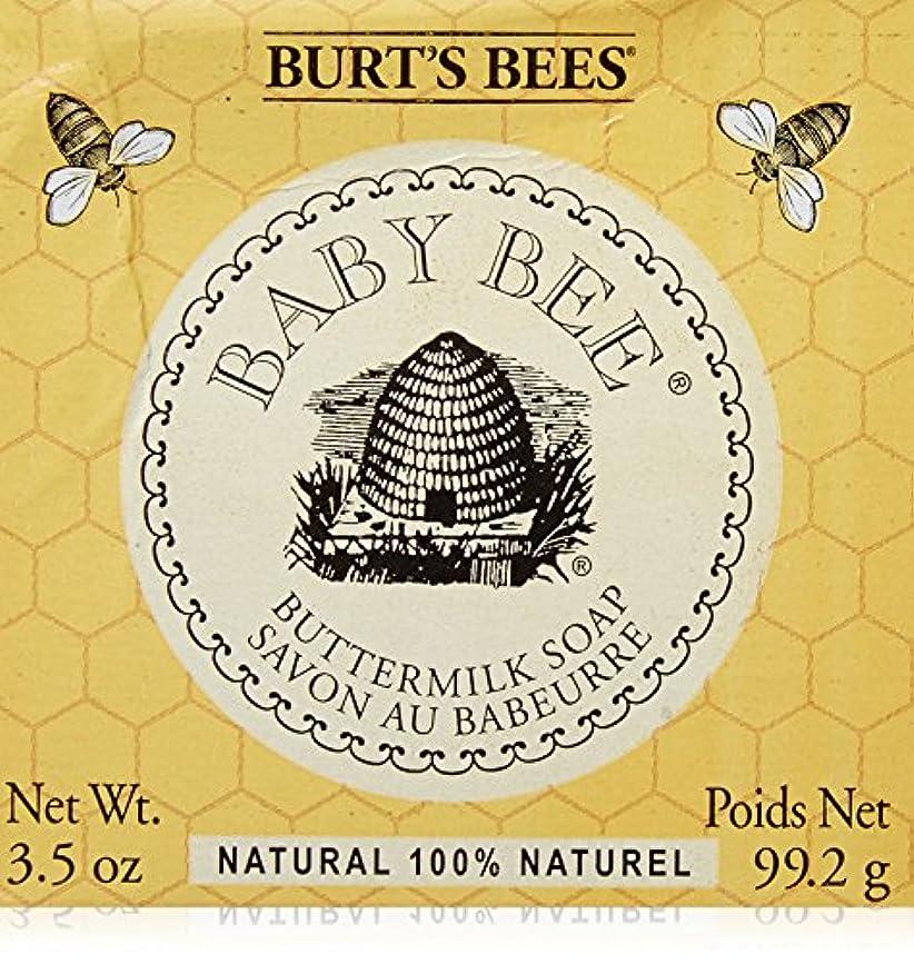 再集計橋脚入学するバーツビーズ BURT'S BEES Babybee バターミルクソープ 99g