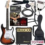 SELDER エレキギター ストラトキャスタータイプ ST-16 初心者入門13点セット /サンバースト(9707001011)