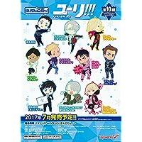 ★激安★ユーリ!!! on ICE BOX  全10種 トイズワークスコレクションにいてんごむっ! ※購入特典3種付き