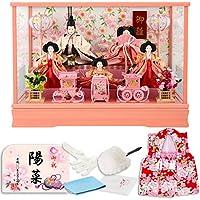 藤秀 雛人形 ひな人形 ケース 入り 五人飾り ピンク h283-ts-a10-p