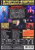 シカゴ スペシャルエディション [DVD]