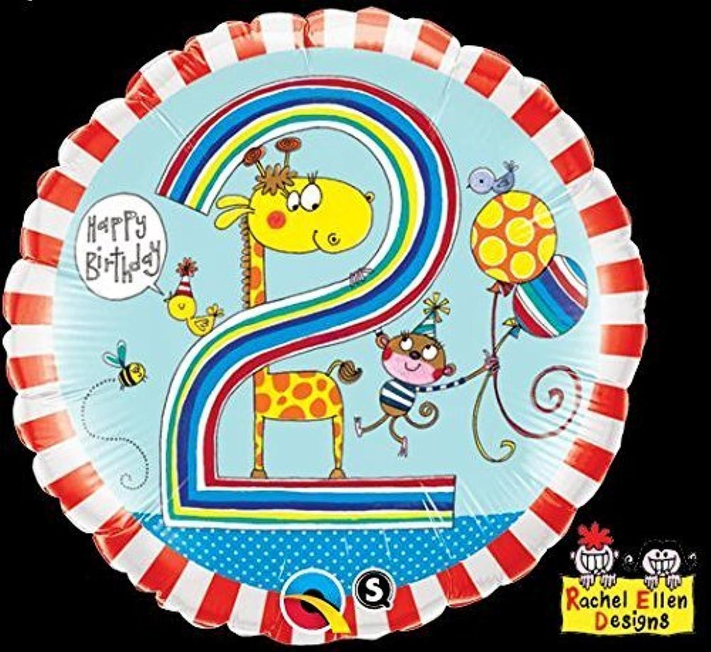 Age 2 Giraffe Stripes Foil Balloon by Qualatex