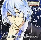 めいこいキャラクターソングシリーズ ロマネスクレコード2 其ノ漆 Twilight Preview