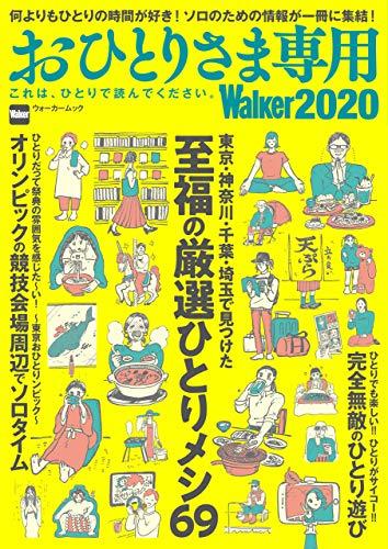 【Kindleセール】コミック・ラノベ・ビジネス・文芸など9,000冊以上が対象の「KADOKAWA 秋の大規模セール」開催中(10/15まで)