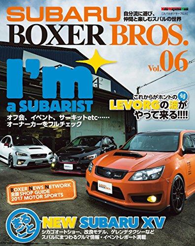SUBARU BOXER BROS. Vol.06 (Motor Magazine Mook)