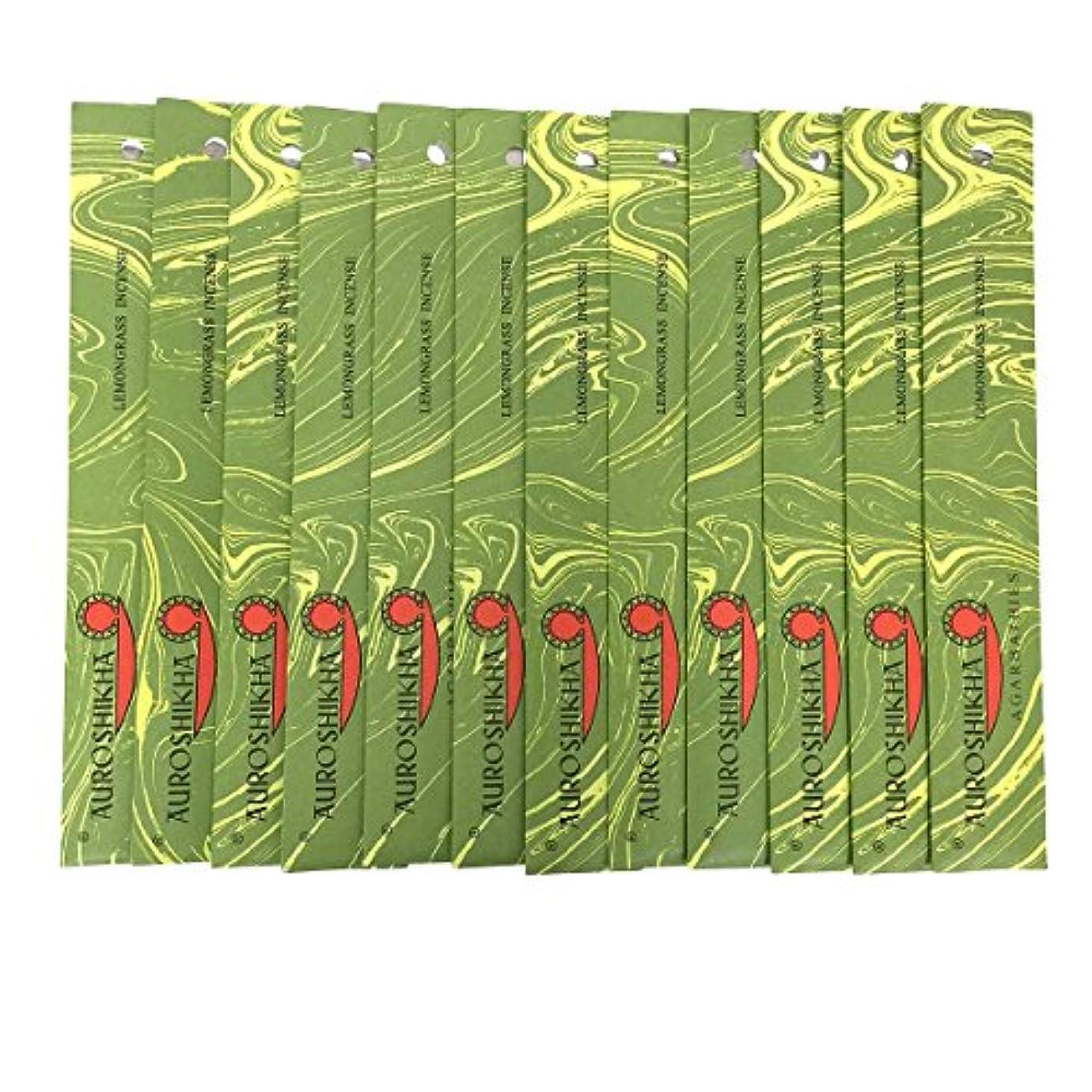 明確な自治ステープルAUROSHIKHA オウロシカ(LEMONGRASSレモングラス12個セット) マーブルパッケージスティック 送料無料