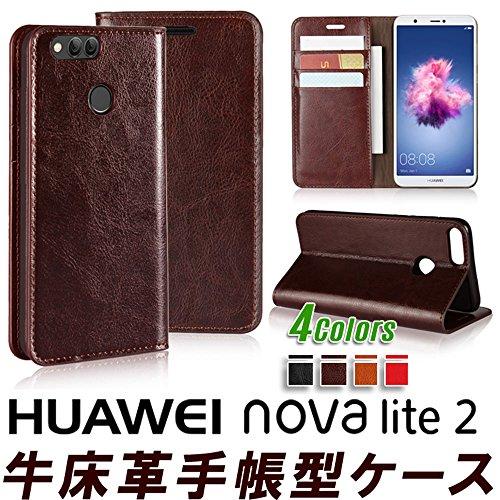 【選べる4色】牛床革 Huawei Nova Lite 2 ケース 手帳型 Huawei Nova Lite 2 カバー Huawei Nova Lite 2 レザーケース Huawei Nova Lite 2 手帳型 ケース 厳選された素材:牛床革 手帳型 携帯カバー カードポケット スタンド機能 落ち着いた色 軽量 便利 ファーウェイ ノバライト ツー ケース(ダークブラウン)
