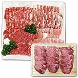 【肉のひぐち】 飛騨牛 ・ 国産豚肉 ・ 厚切り牛タン BBQ 1.2kg セット
