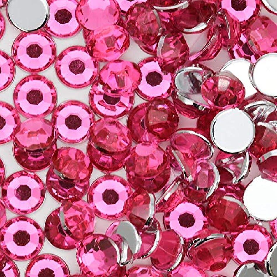 無心狭い消す高級アクリルラインストーン 5サイズセット【1.5mm 2mm 3mm 4mm 5mm】【ピンク】
